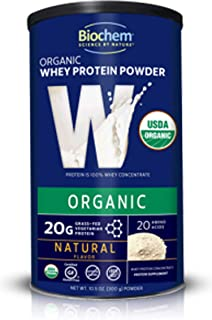 Biochem 100% Whey Protein - Natural Flavor - 10.5 Ounce - Preworkout - Immune Health - Easily Digestible - Amino Acids - Easy to Mix - USDA Organic