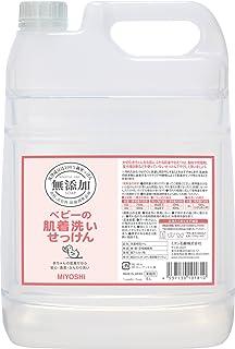 MIYOSHI 婴儿衣物洗衣液 无添加 5L