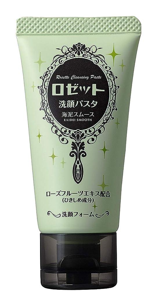 トレッドパースきれいにロゼット 洗顔パスタ海泥スムースミニ 30g