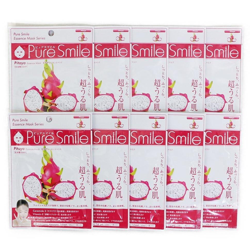 日焼けレーダー共産主義Pure Smile ピュアスマイル エッセンスマスク ピタヤ 10枚セット