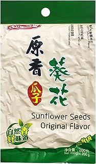 Sing Long Sunflower Seed, 200g
