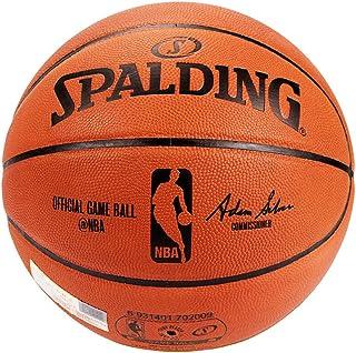 SPALDING 斯伯丁 篮球NBA正式比赛官方用球牛皮篮球 74-569Y