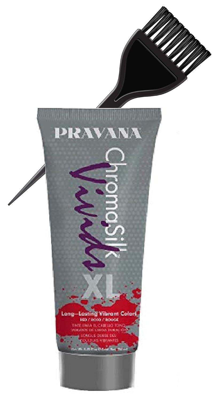 Pravana 正規品スーパーSALE×店内全品キャンペーン ChromaSilk VIVIDS Hair Color Keratin Silk with Shades 贈答
