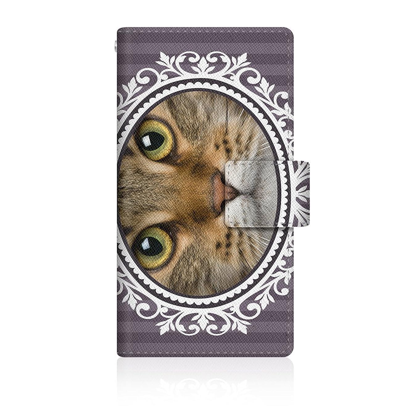 教育するカウント遠足CaseMarket × NYAGO 【手帳型】 apple iPod touch 第5世代 (iPod-touch5) スリムケース ステッチモデル [ NYAGO ノート ボタニカルリース ペロペロだにゃ~。- ピクシーボブ -  ] iPod-touch5-VNG2S2667