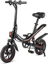 Roeam Bicicleta eléctrica Plegable de 12 Pulgadas con Asistencia eléctrica, Rango de 25-30 km con Amortiguador para desplazamientos