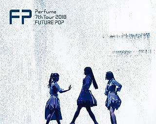【メーカー特典あり】Perfume 7th Tour 2018 「FUTURE POP」(初回限定盤)【特典:オリジナルクリアファイル(A4サイズ)付】[Blu-ray]