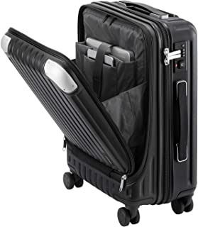Luggage Hardside Suitcase PC+ABS Spinner Built-in TSA Lock, Carry on 20