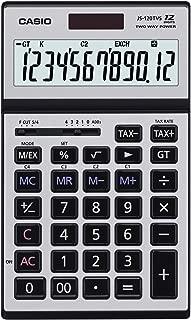 Casio JS-120TVS-SR Heavy Duty Calculator, 0.205 kilograms