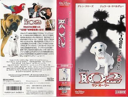 102【日本語吹替版】 [VHS]