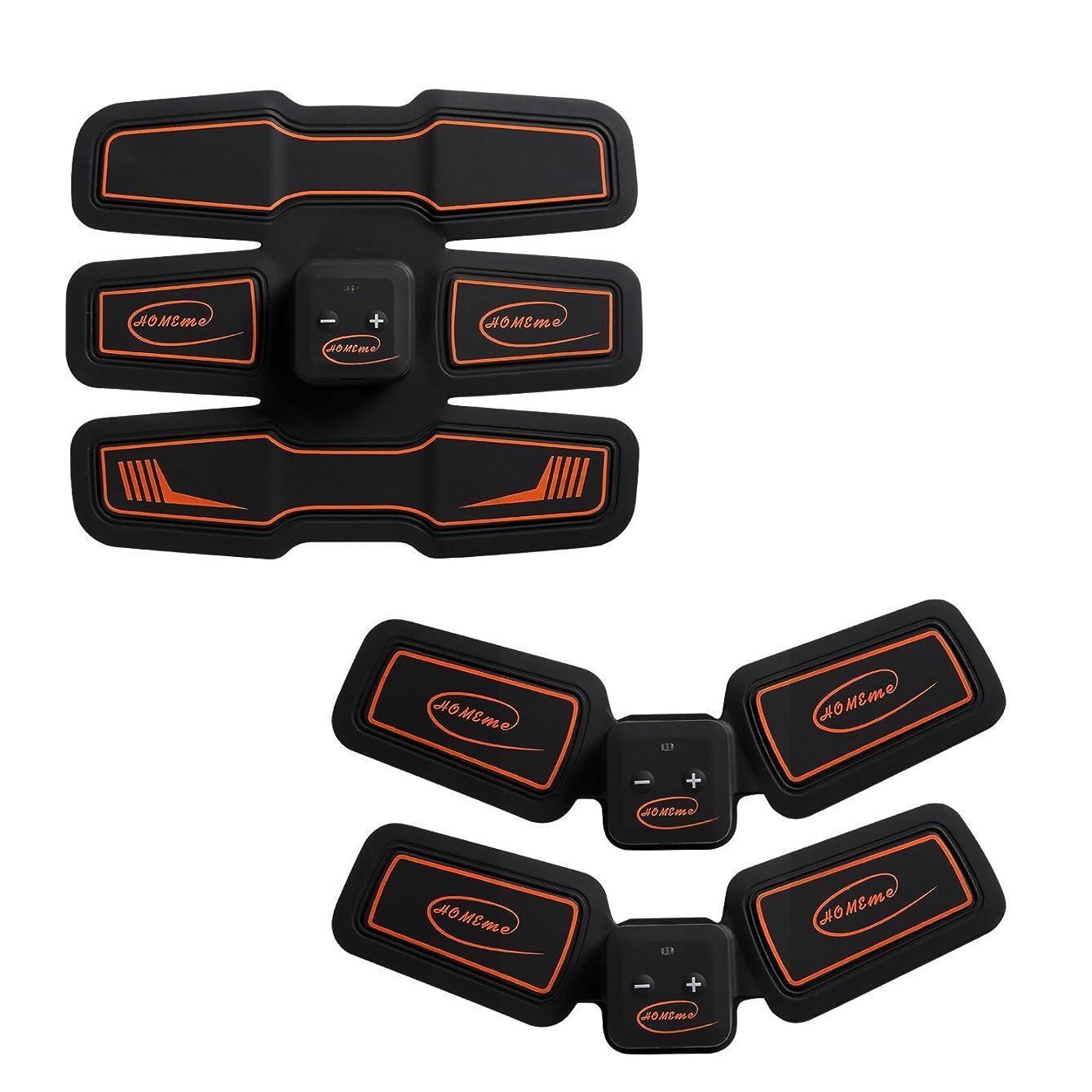熱意どう?いくつかのホメメ EMS腹筋ベルト 腹筋トレーニング 15段階調節 6モード 男女兼用 USB充電式 セット商品 本体*3 一年保証