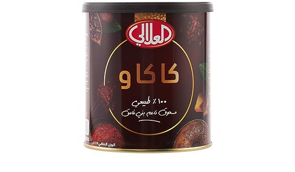اشتري اونلاين بأفضل الاسعار بالسعودية سوق الان امازون السعودية بودرة كاكاو غنية من العلالي 225 غرام