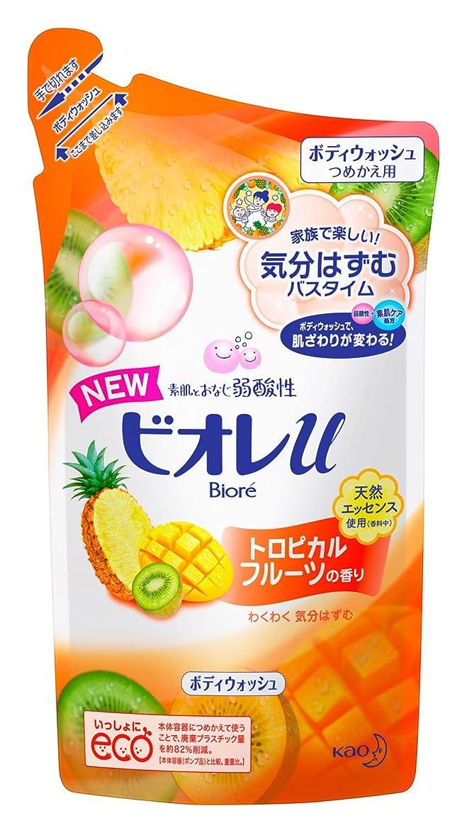 ぶら下がるみすぼらしいポーズビオレu トロピカルフルーツの香り つめかえ用
