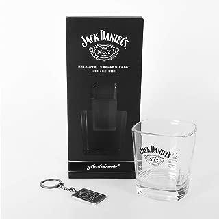 Jack Daniel's Tumbler and Key Ring | Official Licensed Old No. 7 Whiskey Keyring | Includes 11oz Premium Whisky Glass Gift Set, Tumbler & Keyring