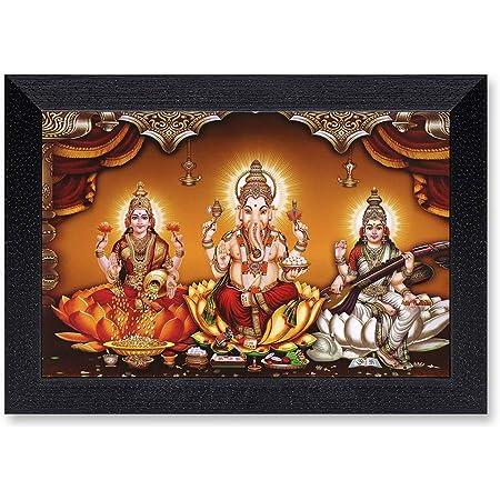 Ritwikas Synthetic Wood Laxmi Ganesh Saraswati Painting, Multicolour, Religious, 13.5 x 9.5 inch
