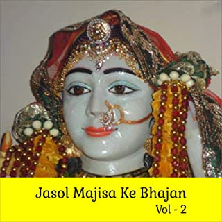 Bhatiyal Maata