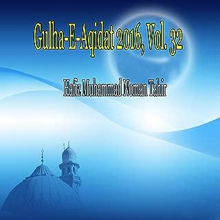 Hum Madinay Say Allah Kyun Agaye