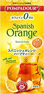 日本緑茶センター ポンパドール スパニッシュオレンジ 22g×6箱