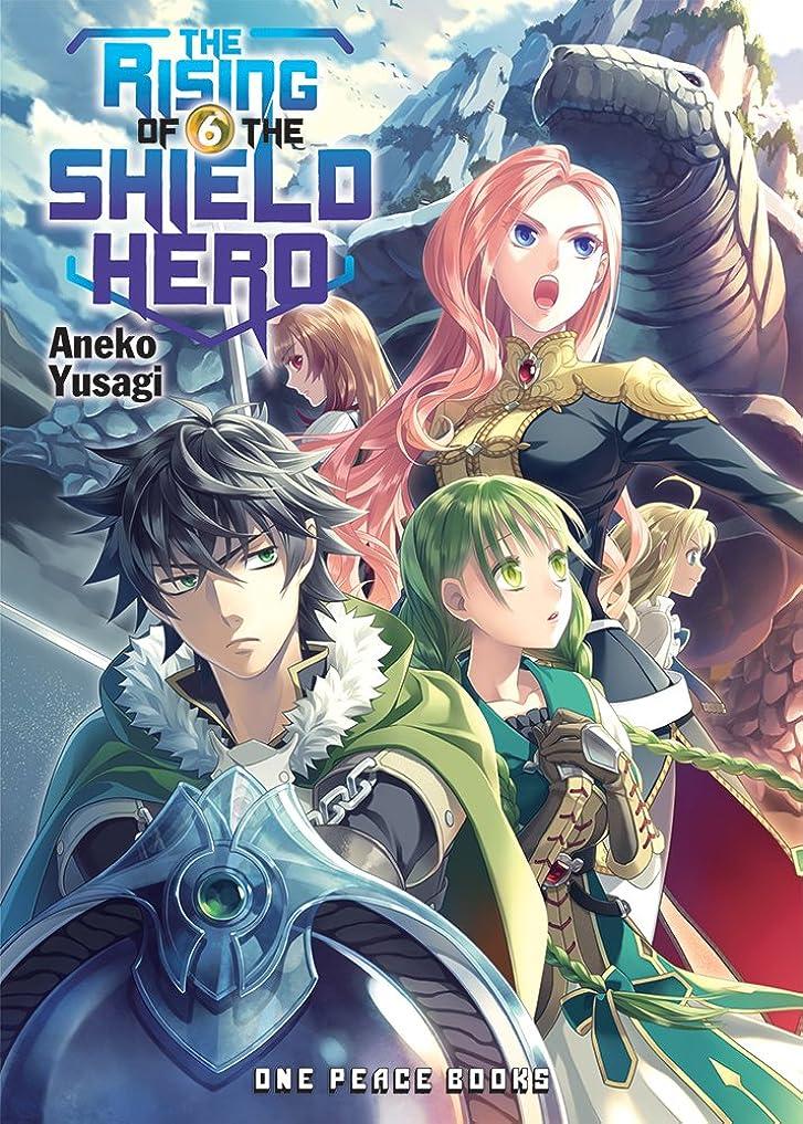 試み依存する城The Rising of the Shield Hero Volume 06 (English Edition)