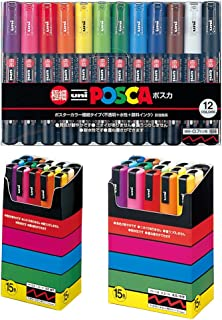Uni-posca Paint Marker Pen BUNDLE SET, Mitsubishi Pencil Uni Posca Poster Colour Marking Pens Extra Fine Point 12 Colours,...