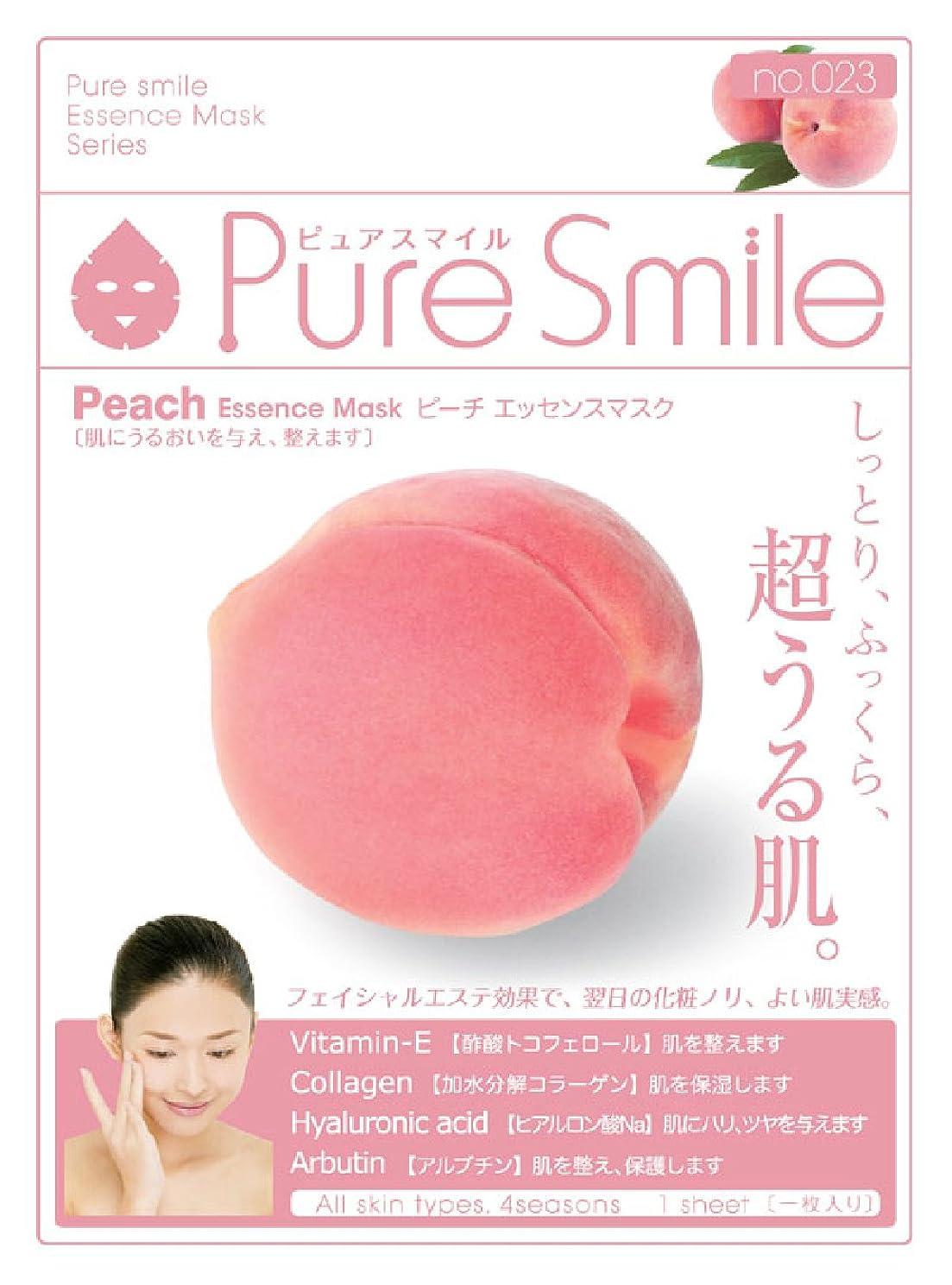 文明化種をまく弱まるPure Smile エッセンスマスク ピーチ 23ml?30枚
