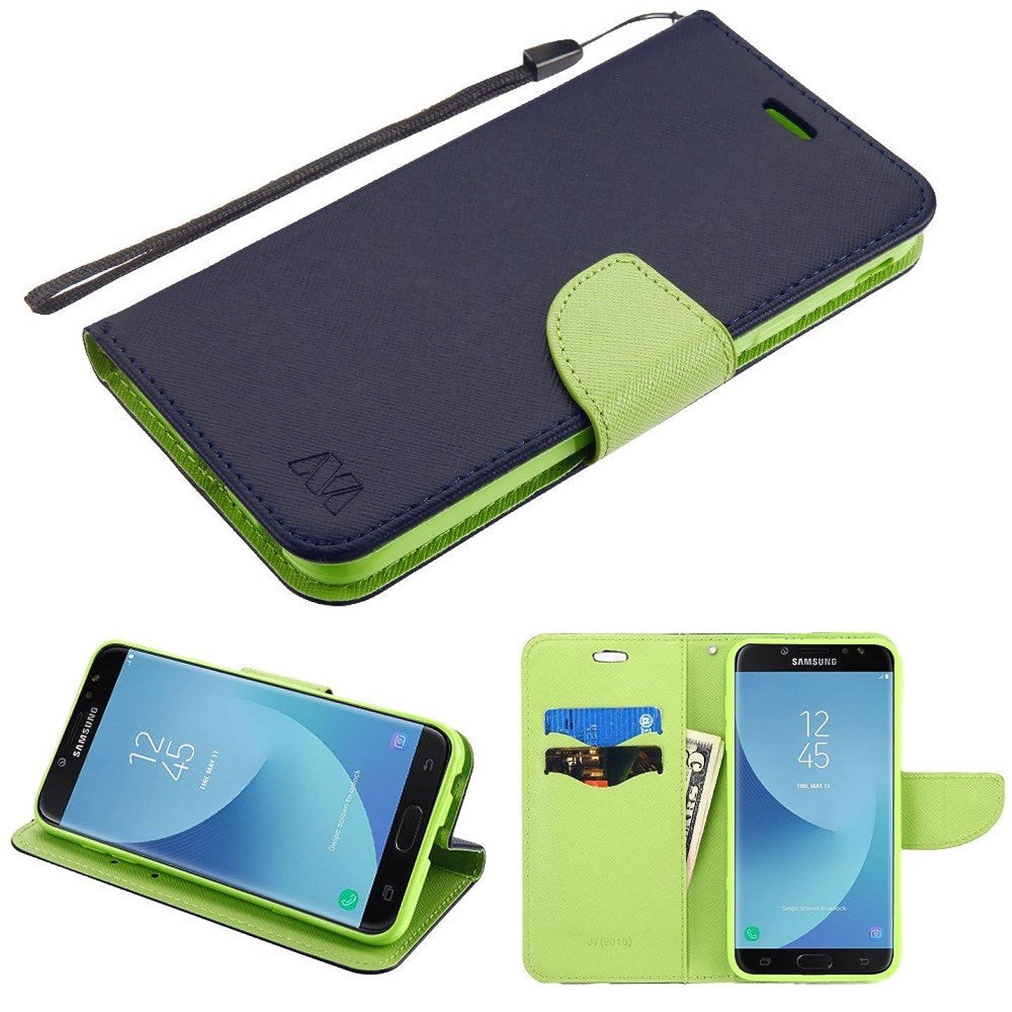 HD Accessory Diary Leather Wallet Case for Samsung Galaxy J7 (2018) / J7 Refine / J7 Star / J7 V (2nd Gen) - Navy Blue Green