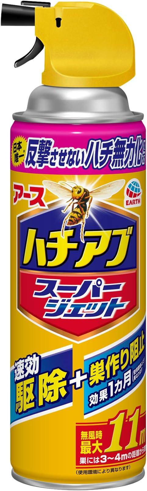ない アシナガバチ を 作ら に 巣 方法 せ