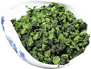 Oolong Tea - Tie Guan Yin Tea - Monkey Picked - Chinese Tea - Caffeinated - Loose Leaf Tea - 3oz