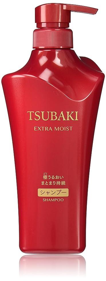 Shiseido TSUBAKI Extra Moist Shampoo 500ml
