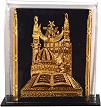 Purpledip Muslim Religious Mecca Madina Showpiece for car Dashboard, Home Temple, Shop Counter/Shelf, or Office Table (10290)