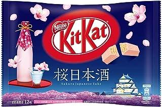 Nestle Japan Kit Kat Chocolate Sakura Japanese Sake Flavor 12 bars