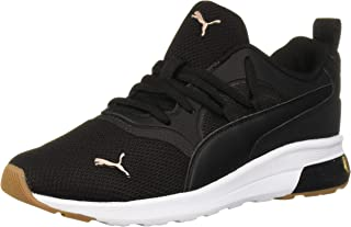 PUMA Womens Electron Star