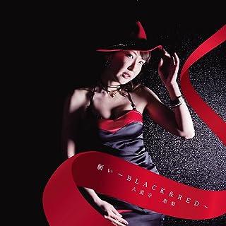 願い ~BLACK&RED~