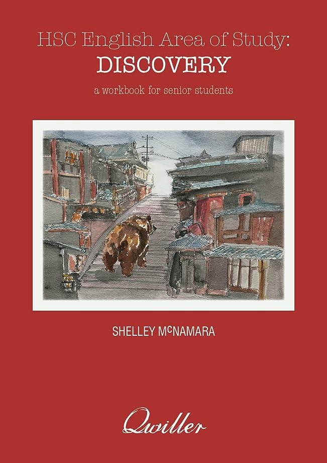 バルコニーインスタント合図HSC English Area of Study: Discovery: a work ebook for senior students (English Edition)