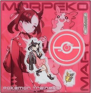 ポケモンセンターオリジナル アクリルスタンドキーホルダー Pokémon Trainers マリィ&モルペコ