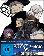 Ghost in the Shell - Stand Alone Complex - Individual Eleven