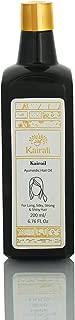 patanjali ayurvedic hair oil