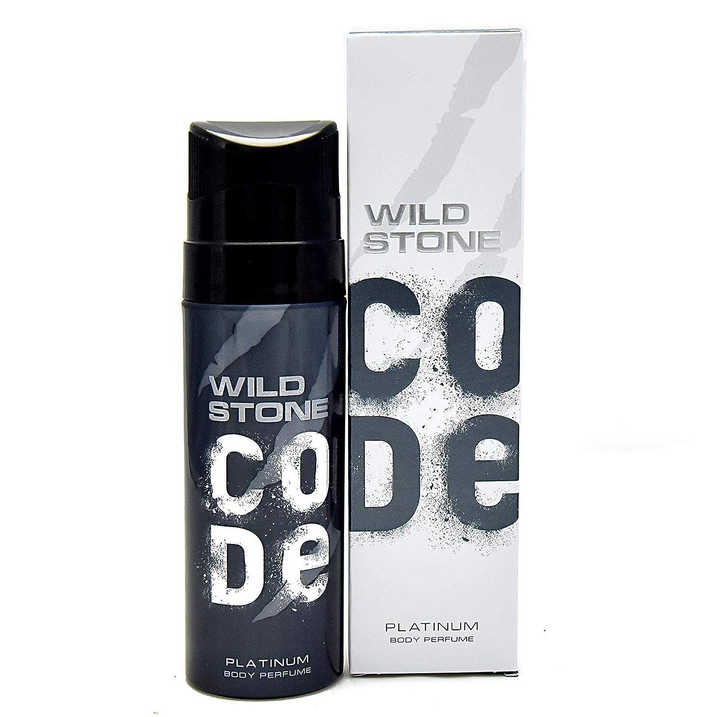 ドナー不正エゴマニアWild Stone Code Platinum Body Perfume For Men, 120ml