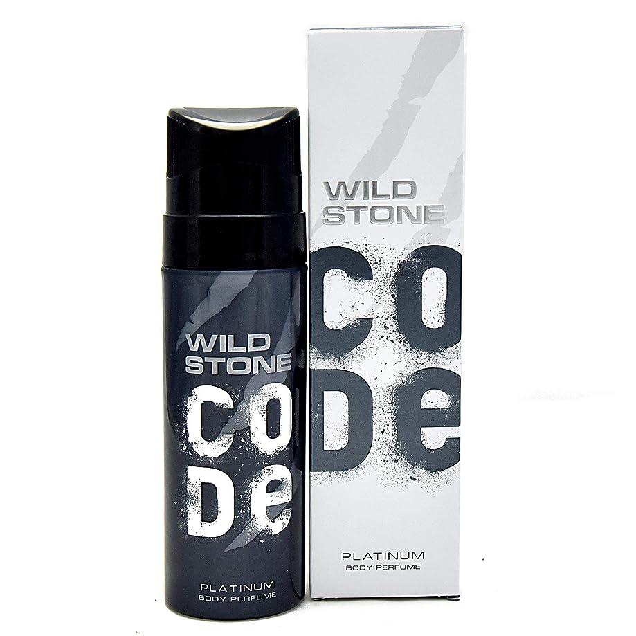 従順関係ない小屋Wild Stone Code Platinum Body Perfume For Men, 120ml