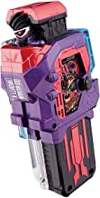 Bandai Kamen Rider Ex-Aid DX God Maximum Mighty X Gashat