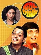 hindi comedy movies golmaal 3