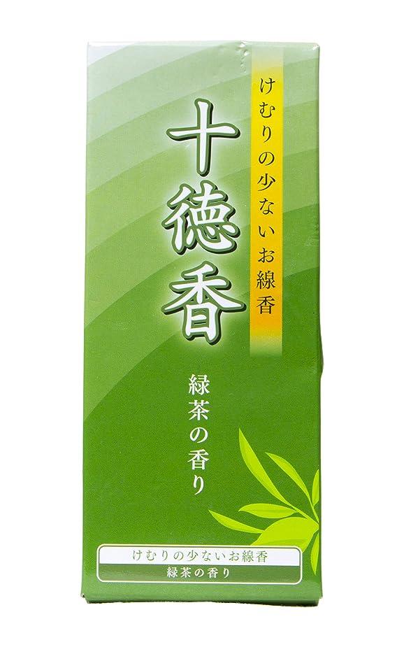 壊れた抗生物質ミッションJapanese Green Teaお香200?Sticks