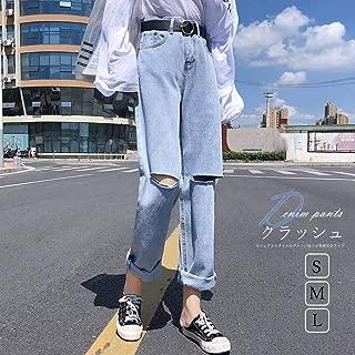 ファストファッション ダメージ デニムパンツ レディース ボーイフレンド デニム ハイウエスト パンツ