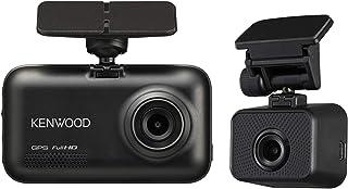 KENWOOD(ケンウッド) 前後撮影対応2カメラドライブレコーダー DRV-MR740フルハイビジョン GPS 駐車監視録画対応 高画質前後200万画素 シガープラグコード(3.5m)付属 microSDHCカード付属(16GB) 2カメ ド...