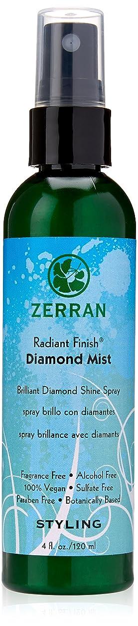 労苦パーセント幸福Zerran ラディアントフィニッシュダイヤモンドミストヘアスプレー、4オンス 4オンス 明確な