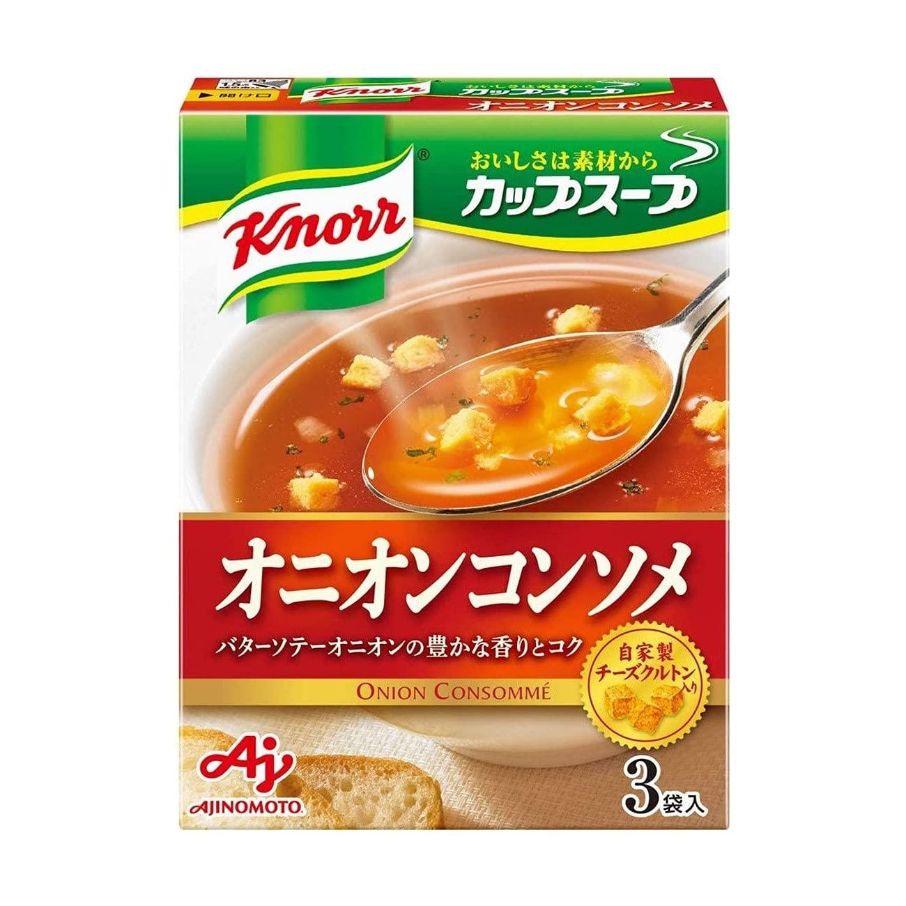 Knorr Cup Soup latest Onion Consomme 1.2oz Super intense SALE 5boxes Inst x 3bags Japanese