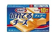 [冷蔵]  クラフト 切れてるチーズ チェダー 18枚(148g)