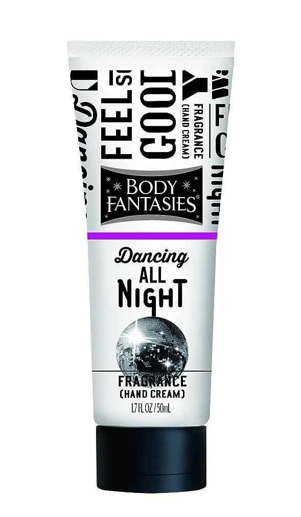 シチリアホイップそこからボディファンタジー フレグランスハンドクリーム ダンシング オール ナイト DANCING ALL NIGHT  50ml