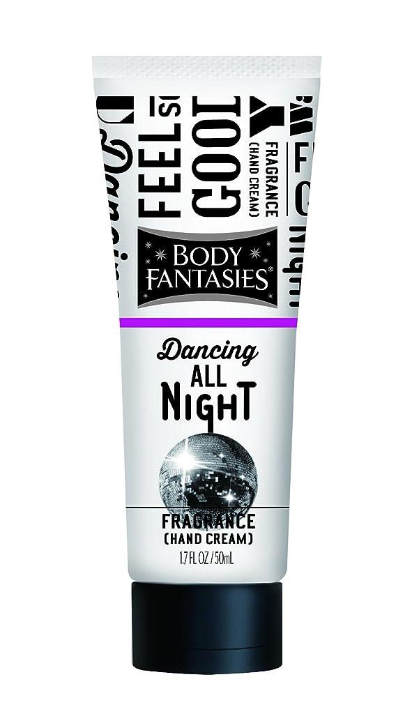 助言保持するでボディファンタジー フレグランスハンドクリーム ダンシング オール ナイト DANCING ALL NIGHT  50ml
