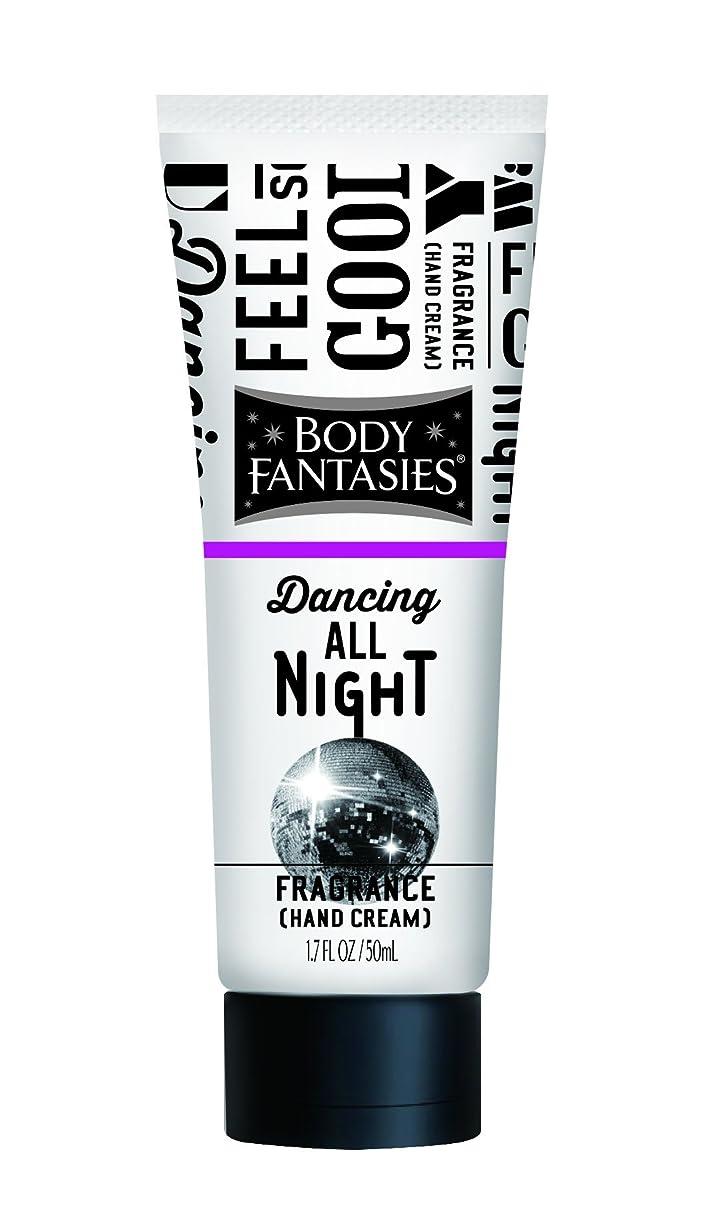 有毒な冷蔵する観点ボディファンタジー フレグランスハンドクリーム ダンシング オール ナイト DANCING ALL NIGHT  50ml