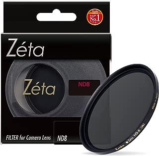 Kenko カメラ用フィルター Zeta ND8 62mm 光量調節用 036242